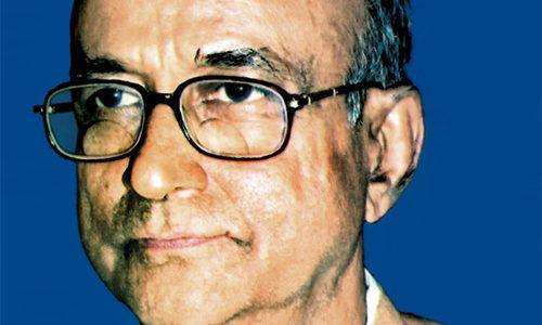 Professor Dr. Samaresh Bandyopadhyay
